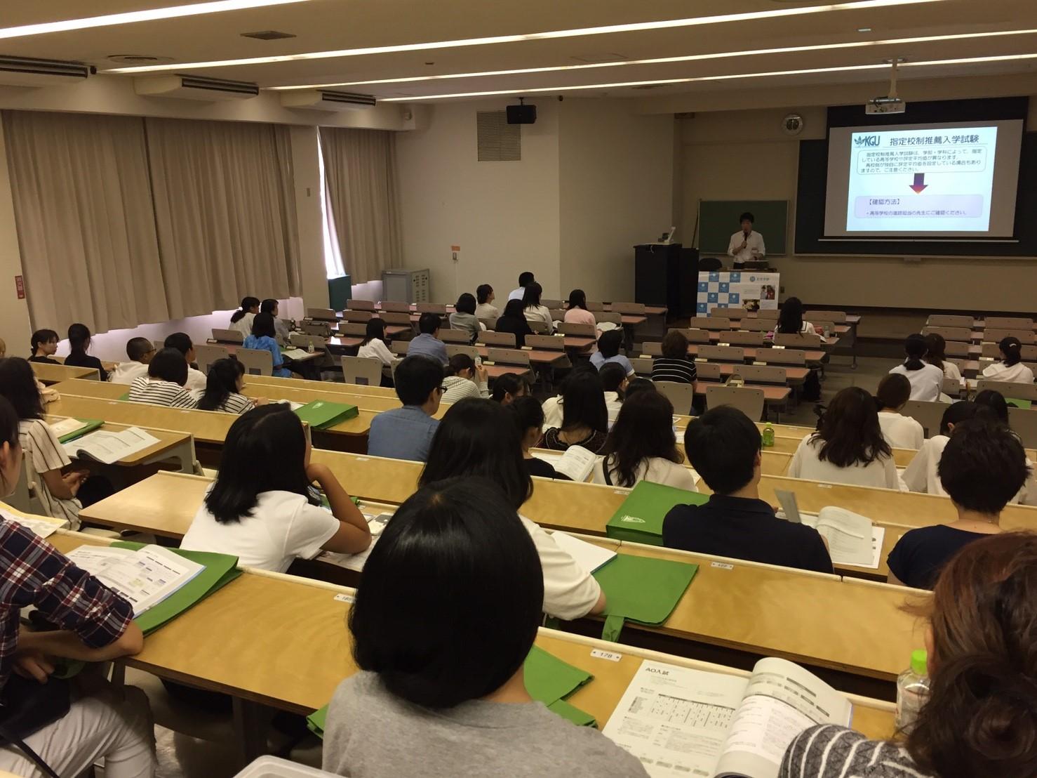 オープンキャンパス2017②
